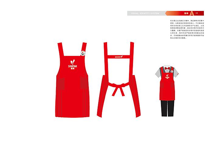 星派牛肉logo设计,vi设计