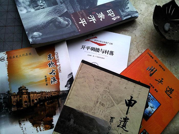 茶&新文化