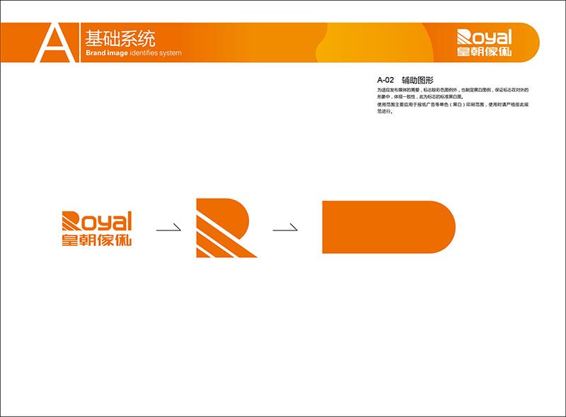广州正杨品牌全案策划-- 企业品牌策划设计公司,提供企业vi设计,标志