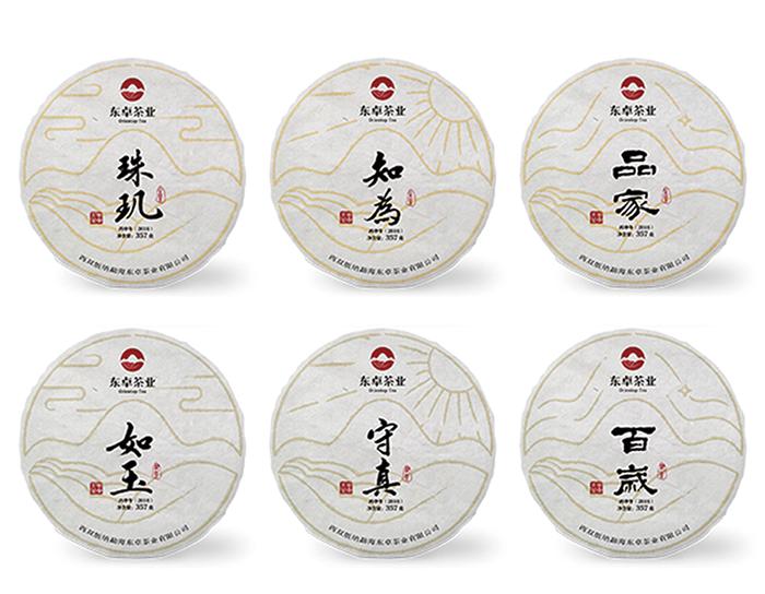 中国十大畅销普洱品牌、云南广东著名原山品牌