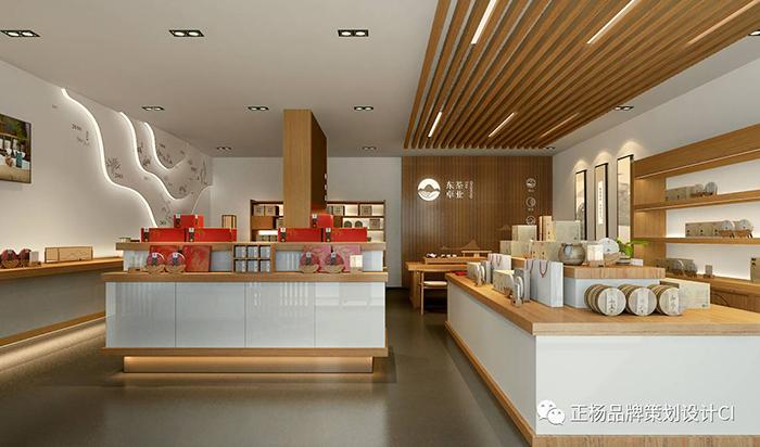 茶空间设计