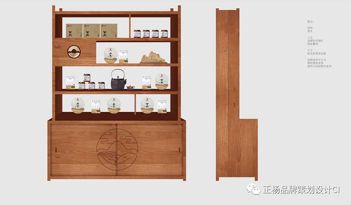 茶展柜设计