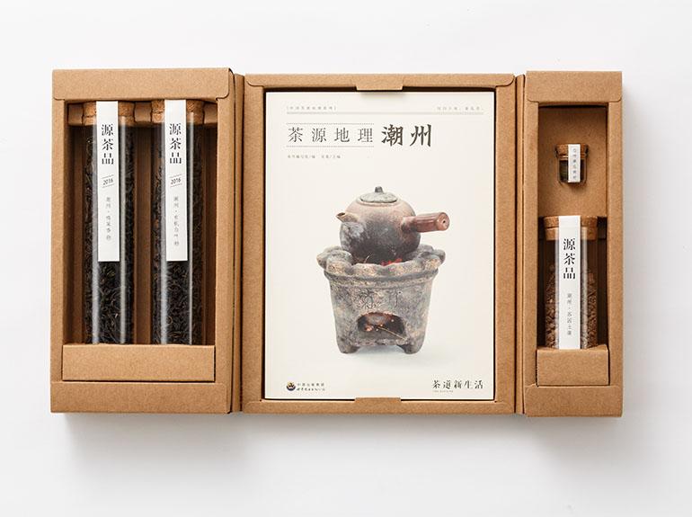 茶道新生活 茶源品包装设计