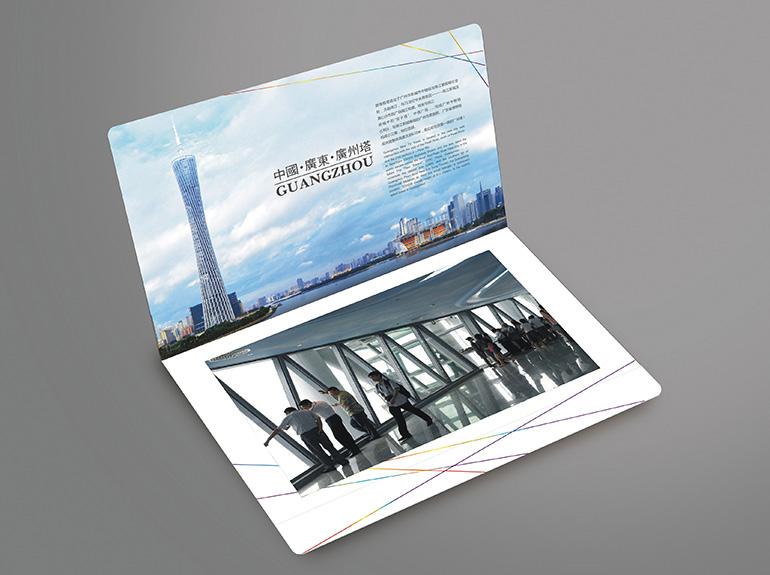 世界著名地标-广州塔
