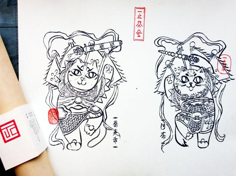 玩转品牌的插画猫