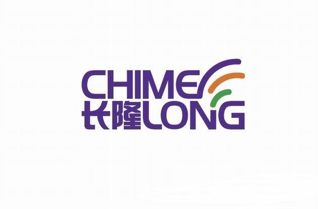广州长隆集团有限公司视觉识别手册,企业识别手册,企业